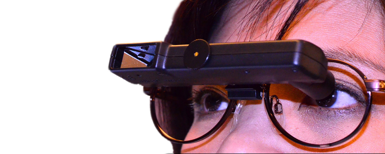 Bioptic Lense Training